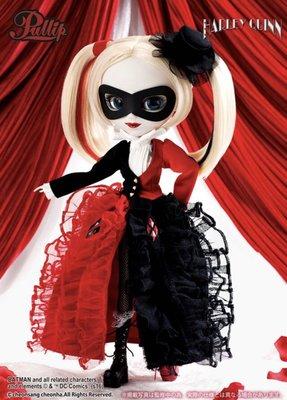Pullip Harley Quinn(激罕!!DC合作款)
