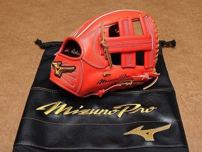 日本製 美津濃 MIZUNO PRO BSS 限定 HAGA JAPAN 硬式 藤田一也 內野手 十字 手套 波賀 棒球