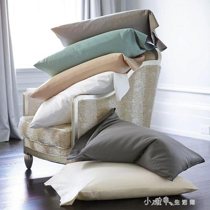 枕套一對裝單人純棉大號成人情侶韓式純色枕頭罩48*74全棉枕頭套