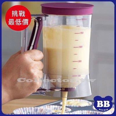 ✤挑戰最低價✤杯子蛋糕專用麵糊分配器 分液器 麵糊漏斗 batter dispenser 量杯