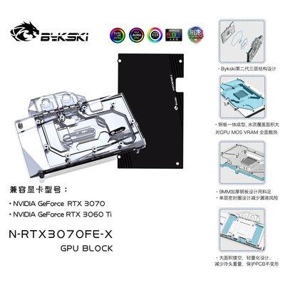 【免運 好品質】N-RTX3070FE-X NVIDIA 公版RTX 3070 顯卡冷頭 散熱器