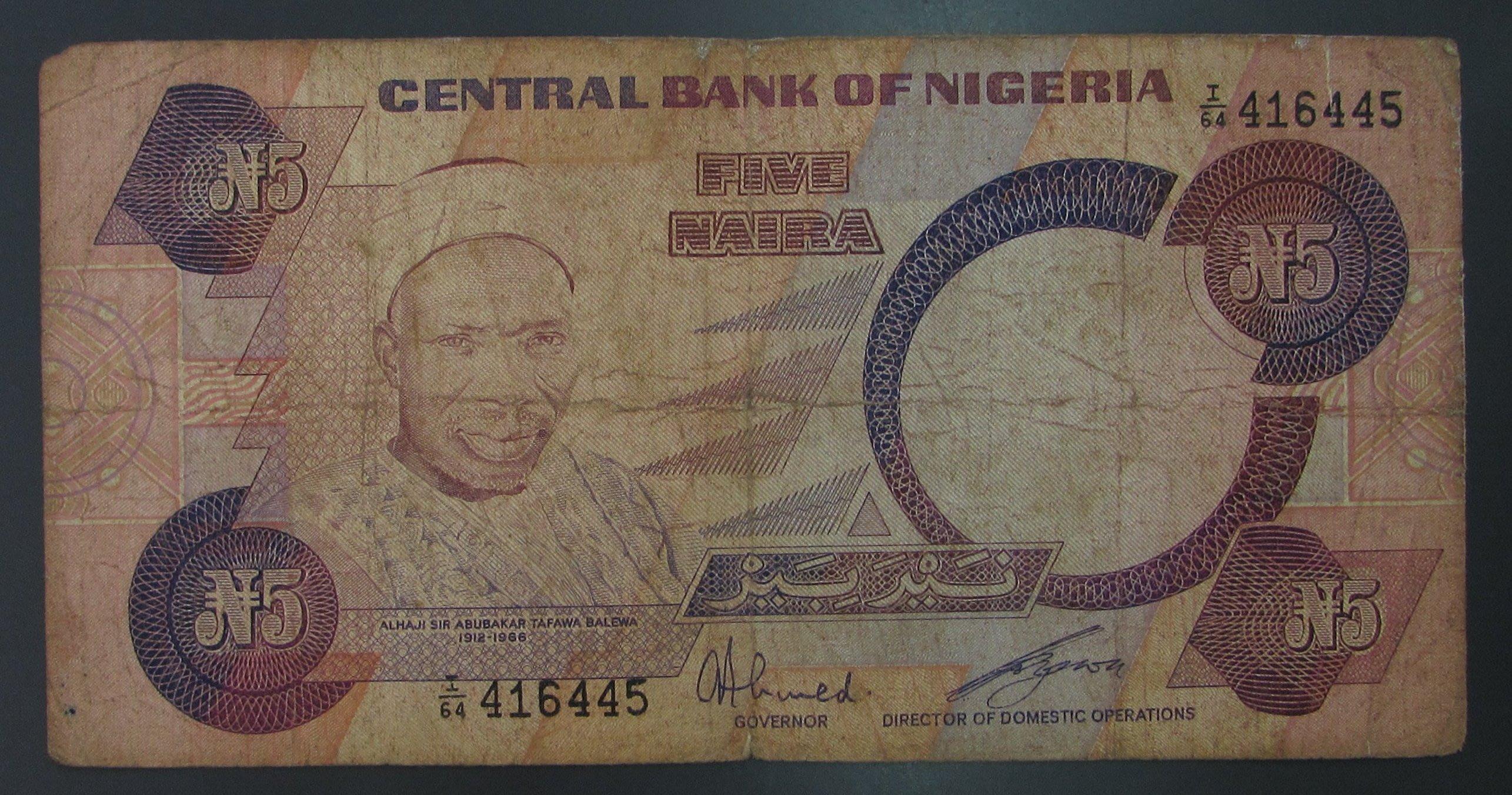 dp3406,奈及利亞(Nigeria ) 5 Naira 紙幣,有破。