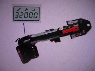 1{厚康優}RIDGID RP318 里奇電池顯示 全自動退油不銹鋼管壓接機*壓接鉗