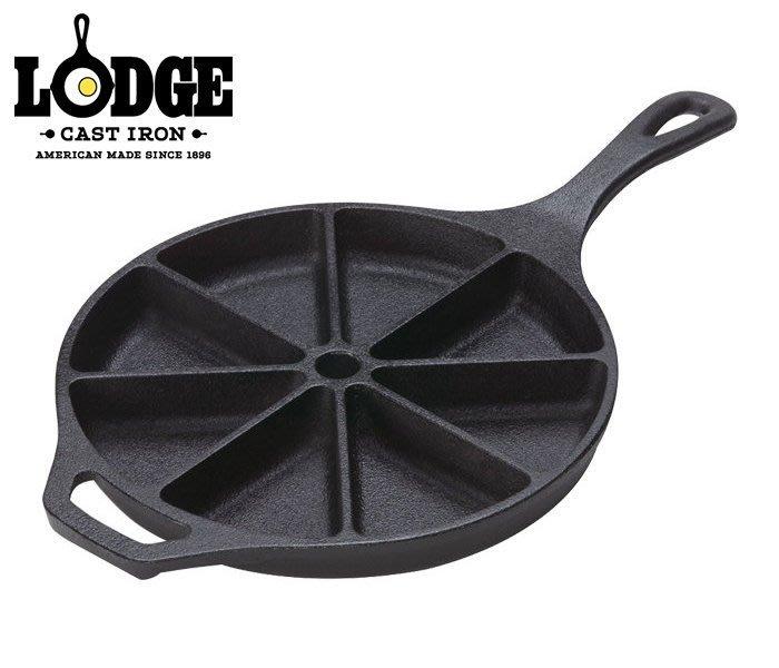 丹大戶外【LODGE】L8CB3 Wedge Pan 扇形燒烤盤(8pcs) 鑄鐵材質荷蘭鍋/平底煎