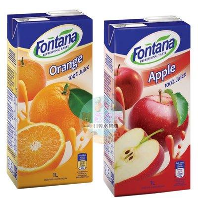 *貪吃熊*歐洲 Fontana 芬特樂 果汁 飛機果汁 100% 蘋果汁 柳橙汁 長榮果汁 航空