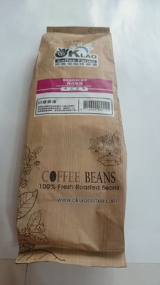 歐客佬咖啡廣場咖啡豆(一定給最新鮮的咖啡豆)  2包 550元  最後2包