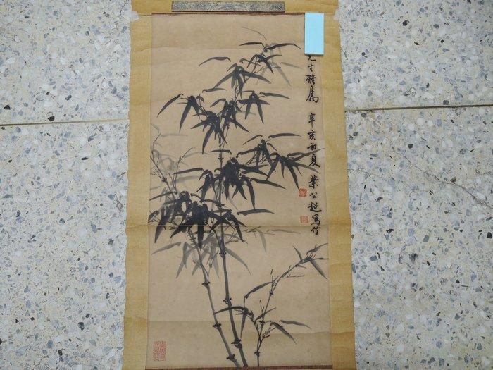 【名家書畫買賣店】葉公超, 竹, 水墨畫作品