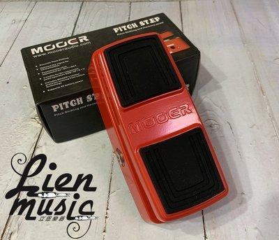 『立恩樂器 效果器專賣』 MOOER Pitch Step 移調 踏板 電吉他效果器 MREG-PS 加贈短導PICK