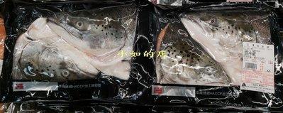 【小如的店】COSTCO好市多代購~挪威養殖空運新鮮鮭魚頭(每組約1.3kg)低溫運1-3組 150元