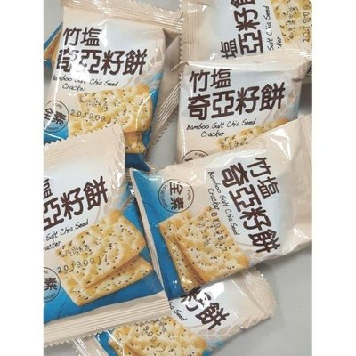 甲賀之家~奇芽籽餅3000公克裝~素食
