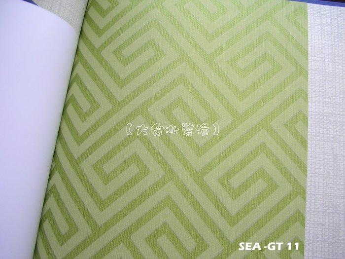 【大台北裝潢】美國Seabrook進口壁紙GT* Quartz Greek Key G型幾何(4色)