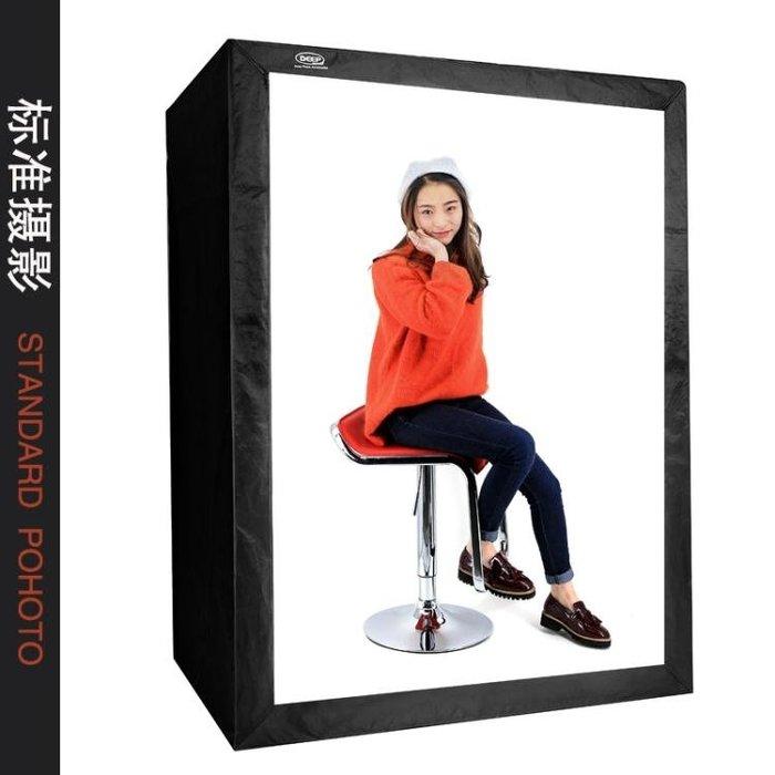 DEEP專業LED160CM攝影棚套裝服裝人像柔光箱攝影燈箱拍照器材道具JY