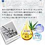 Ariel Wish世界銀賞大獎連續多年獲獎藥用美白精華液美容液JAPAN GALS日本熱銷款胎盤素精華white日本製