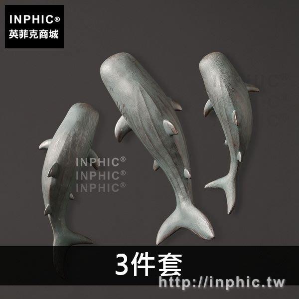 INPHIC-動物擺件北歐壁飾壁掛美式家居鯊魚樹脂裝飾背景牆模擬工藝品-3件套_J1FK