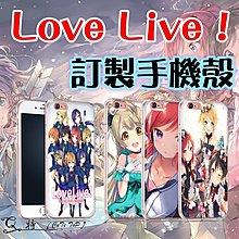 Q特 LoveLive!【DY07】客製化手機殼 小米、紅米、NOKIA、華為、夏普、華碩、ASUS、糖果手機