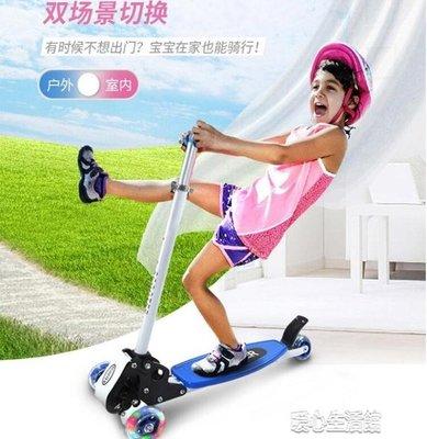 兒童滑板 兒童滑板車1-3-6歲12四輪摺疊5男孩小孩三合一滑滑溜溜單腳踏板10  暖心生活館 大賣家