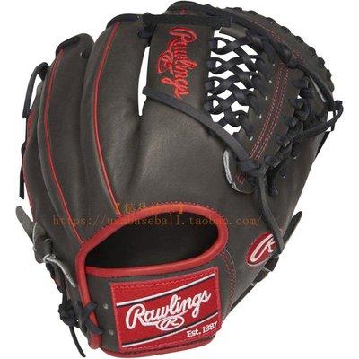 【台南百貨】美國進口Rawlings HOH高階硬式用棒球投手內野手套--請下宅配訂單
