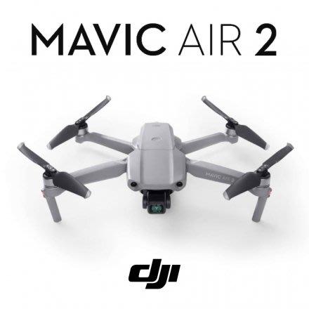 *華大 台南*『現貨供應』DJI Mavic Air 2 AIR2 空拍機 暢飛套裝版 + 休閒玩家套組