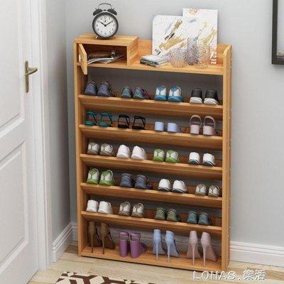簡易鞋架多層組裝經濟型家用鞋櫃多功能特...