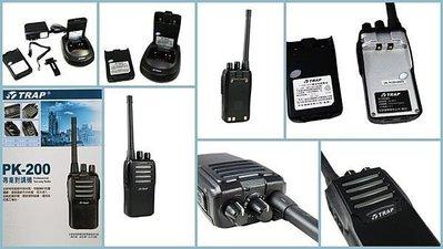 《實體店面》【TRAP】TRAP PK200 最新.業務機. 無線電對講機 距離更遠[ 雙鋰電+托咪]