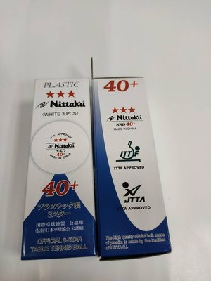 【線上體育】NITTAKU 三星 比賽球 白球 乒乓球 桌球 NSD 40+ 塑料 ABS (1盒=3入) 中國製