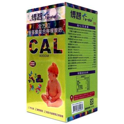博智CAL全方位胺基酸螫合檸檬酸鈣CAL 400g/瓶 愛美生活館 公司貨中文標【BOJ003】