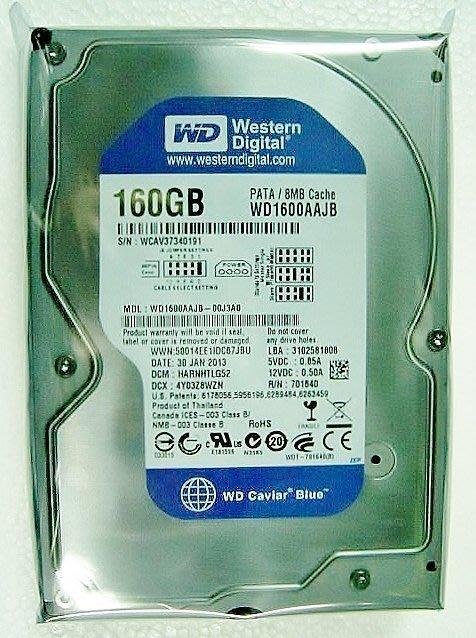 保固12 個月【小劉硬碟批發】全新庫存 WD、SEAGATE、MAXTOR  3.5吋  160G IDE 電腦硬碟