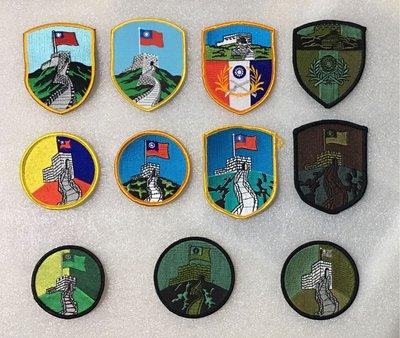 寇子精選:全套長城部隊臂章(彩色及低視度臂章)