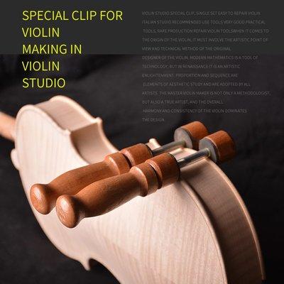 廠家直銷小提琴夾子琴箱修復工具合琴夾做琴修琴專用可調節中提琴