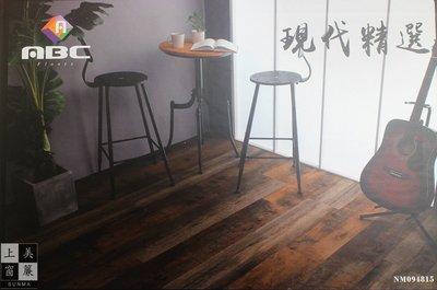 現代精選2mm塑膠地磚系列~ 超耐磨系列 耐磨層全新加厚30條  石塑地板  台中塑膠地板 2021新款《台中市免運費》