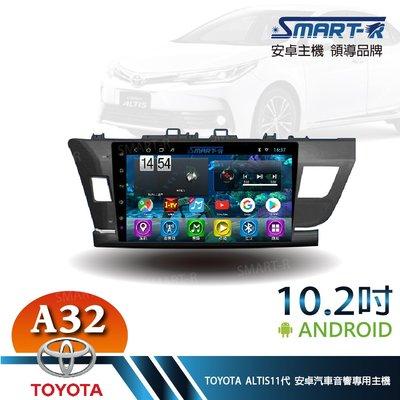 【SMART-R】TOYOTA ALTIS 11代  10.2吋安卓 2+32 Android主車機 -入門四核心A32