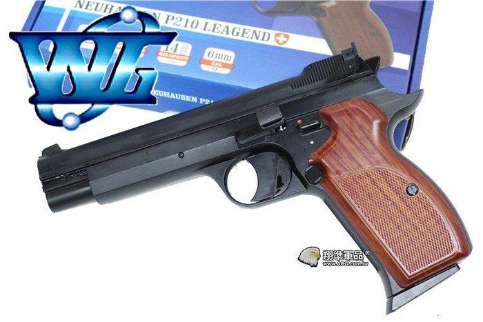 【翔準軍品AOG】WG P210 BLOW BACK 回膛版 全金屬 CO2手槍 D-WG030