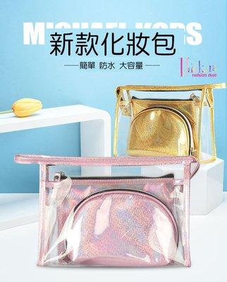 ☆[Hankaro]☆歐美流行閃亮透明PVC化妝包三件套組
