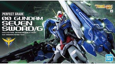 【模型王】現貨 BANDAI 鋼彈00 PG 1/60 00 GUNDAM SEVEN SWORD/G 七劍能天使鋼彈