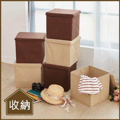 收納箱 整理箱【居家大師】 BNF54 3入組 -可折疊不織布收納箱/收納盒 整理箱 整理盒 收納盒