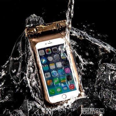 手機防水袋 水下拍照手機防水袋潛水套漂...