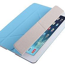 發票 一體的變形 new ipad pro 9.7 10.2 10.5 11 吋 ipad 7 保護皮套 保護殼睡眠皮套