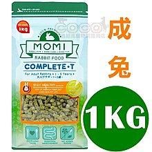 *COCO*美國摩米MOMI營養全T成兔飼料1kg不含蔗糖、70%牧草基底