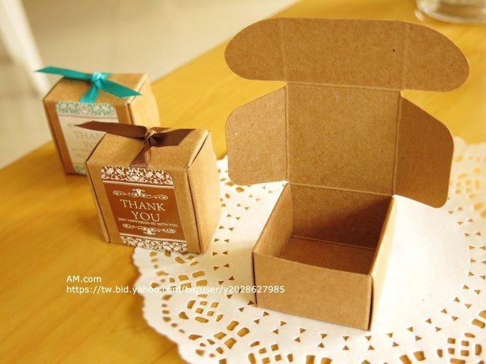 AM好時光【M82】迷你牛皮紙飛機盒❤婚禮小物 馬卡龍鑰匙圈飾品盒 巧克力 喜糖盒 謝禮禮品來店禮 手工皂試用品 飾品袋