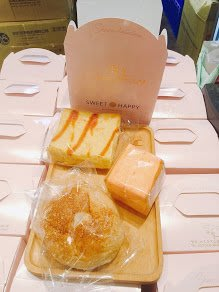 ❤ 雪屋麵包坊 ❥ 餐盒款式 ❥ 50 元餐盒 ❥ 20181220 款式