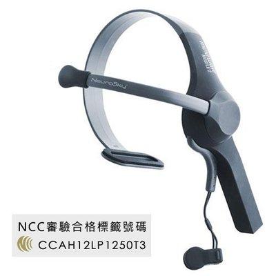 【最新版-MindWave Mobile 2 腦波儀-60Hz】台灣正式版 專注 放鬆 腦波耳機 神念科技 腦機介面