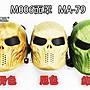 【翔準軍品AOG】【M006面具 MA- 79】全面罩 ...