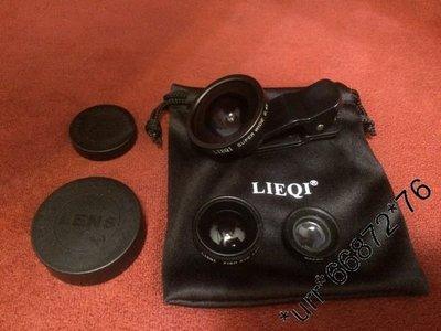 正品 LQ-003 LIEQI 3合1 0.4X 超級廣角鏡頭 廣角鏡 微距鏡 魚眼鏡 手機鏡頭 自拍 無黑影 包郵