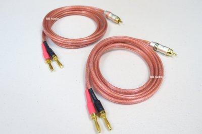 全新 RCA公頭轉香蕉插/RCA擴大機轉香蕉插接喇叭 (320芯/1.5米2條/用於二顆喇叭音箱)
