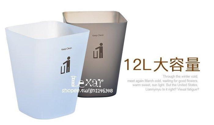 創意無蓋大號客廳垃圾桶歐式廚房家用衛生間塑料垃圾桶