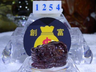 ®創富開運水晶© 1254 超級七水晶貔貅 超七貔貅 Super Seven Quartz Super 7 黃金超七 聖石七 招財 Brave troops