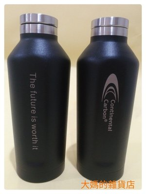 股東會紀念品continental carbon全新保溫瓶/保溫杯(280ml)