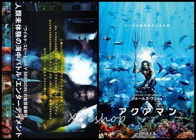 X~西洋電影[水行俠Aquaman]傑森摩莫亞、安柏·赫德、派翠克威爾森-日本電影宣傳小海報2018