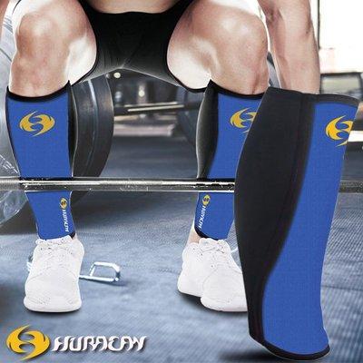 HURACAN 颶風 深蹲加厚專業護具(小腿 ) 勁藍Power Lifting  Calves Sleeve