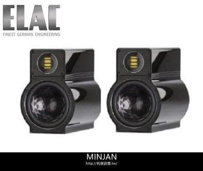【尼克放心】ELAC德國精品 Line 300系列 BS 314 書架式喇叭/對(不含腳架)另有 BS 302 BS 3